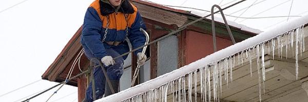 Очищення дахів від снігу й бурульок Львів