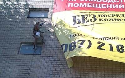 Монтаж і демонтаж реклами в Львові