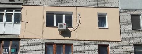 Утеплення квартир Львов
